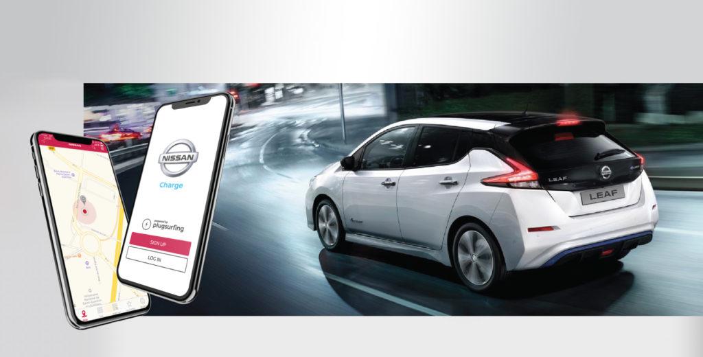 Nissan sigue innovando: muy pronto estará disponible la app Nissan Charge