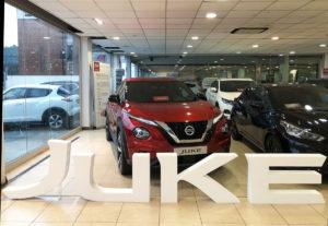 Estas son las versiones ya disponibles del nuevo Nissan Juke